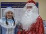 Благотворительная акция «Новогодняя сказка»